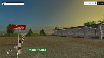 Хранение сельхоз машин в игре FS 2015