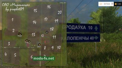Схема карты «ОАО Мирополье»