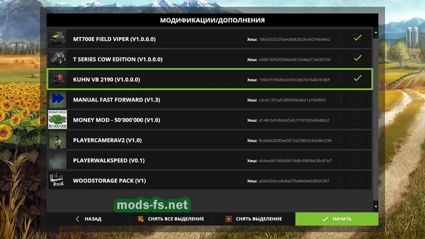 Моды для farming simulator 2018 как установить карту