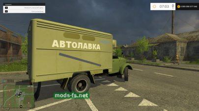 Мод ГАЗ 51 «Автолавка»