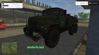 Скриншот мода ЗИЛ-131