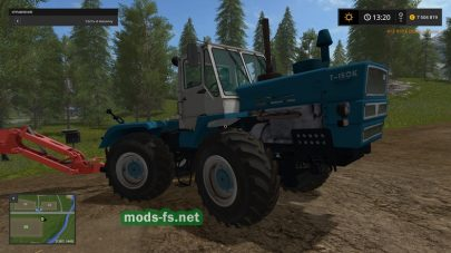 Трактор HTZ T-150K Farming Simulator 2017