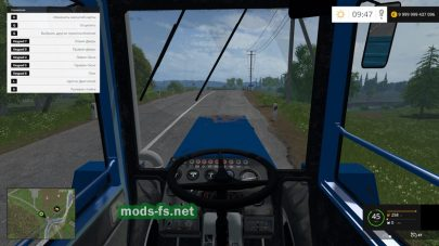 Мод ХТЗ-16131