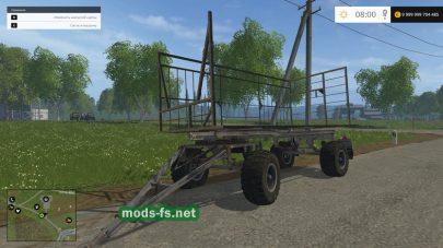 Прицеп HW 80 BALE FARMING