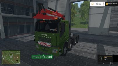Мод IVECO Stralis Wood Chippers