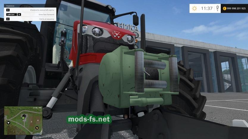 скачать мод лебедка для Farming Simulator 2017 - фото 6