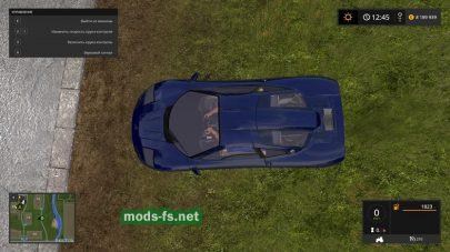 Mclaren F1 для игры Farming Simulator 2017