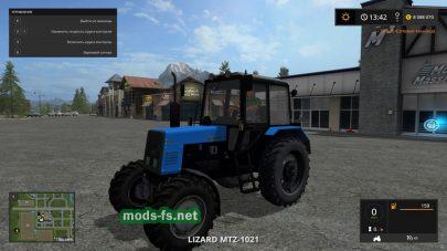 МТЗ-1021 для Farming Simulator 2017