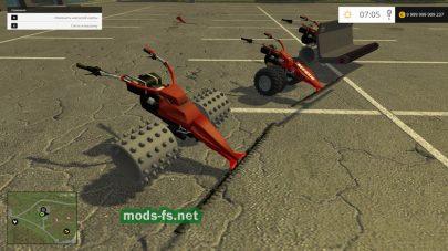 Мод Rapid Motormaher