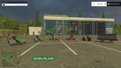 Reform & Rapid Motormaher