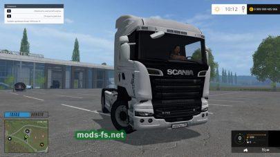 Scania R730 Streamliner для FS 2015