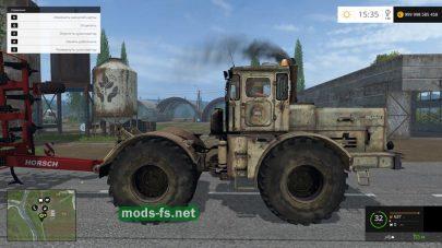 kirovec k-701 old edition