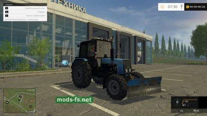 Мод MTZ-1025