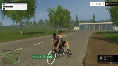 Wrightsclair With Passenger для FS 2015