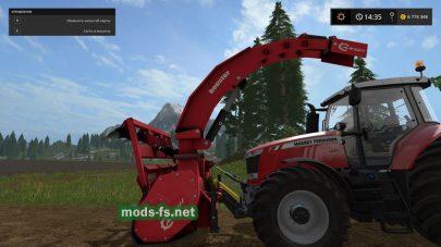 Мод щеподробилки для Farming Simulator 2017