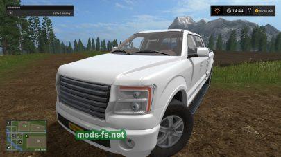 All Seeds Service Pickup для Фермер Симулятор 2017