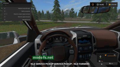 Машина с семенами для Фермер Симулятор 2017