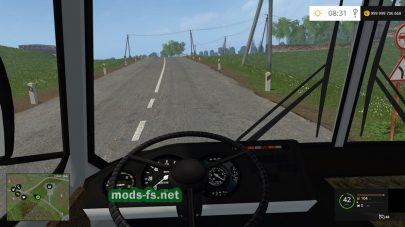 ПАЗ 3205 для Фермер Симулятор 2015