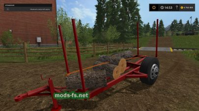 Мод Ceza Wood Trailer