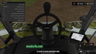 Claas Jaguar 980 для FS 2017