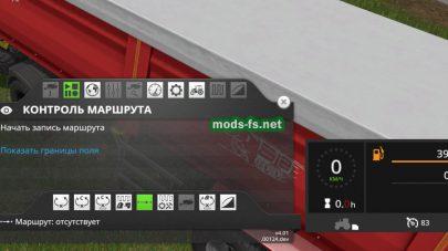 Программа Courseplay для Farming Simulator 2017