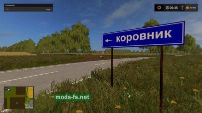 Карта «Горшкова земля» для Farming Simulator 17