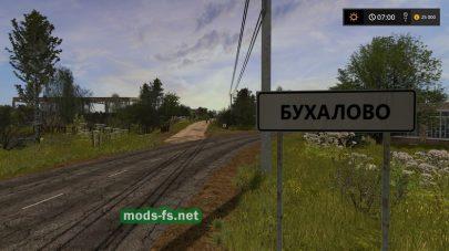 Buhalovo mods FS 2017