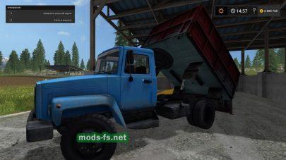 gaz-3307 mods FS 2017