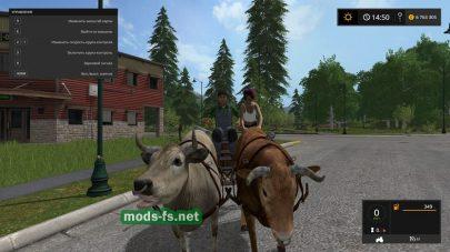Быки в упряжке для Farming Simulator 2017