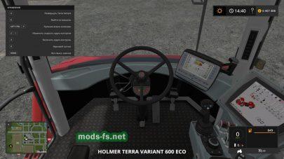 HOLMER PACK V1.0