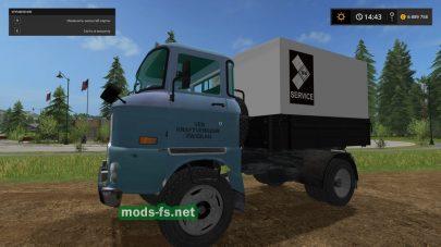 IFA W50 Twoinone для Фермер Симулятор