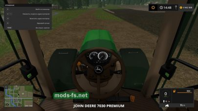 John Deere 7430 mods FS 2017