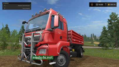 Мод MAN TGS 18.440 Tipper Pack для FS 2017