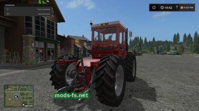 Мод «Massey Ferguson 1200 and 1250»