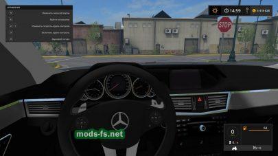 Mercedes E350 German-Look для Farming Simulator 2017