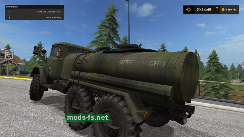 скачать мод бензовоз для Farming Simulator 2017 - фото 2