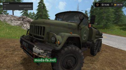 Мод заправщика техники ЗИЛ-131 для Farming Simulator 2017