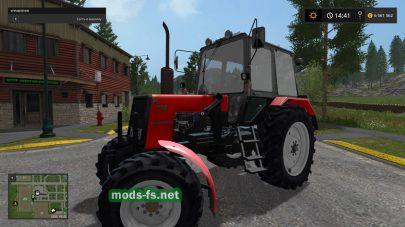 Трактор МТЗ 1025.3 для Farming Simulator 2017