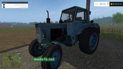 Мод трактора МТЗ-80 для FS 2015