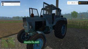 Старый МТЗ-80 для Фермер Симулятор 2015
