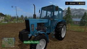 МТЗ-80 для Фермер Симулятор 2017