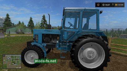 Мод трактора МТЗ-80 для FS 2017