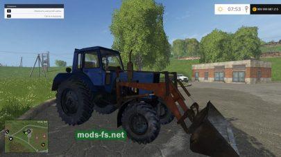 Мод МТЗ-82 (погрузчик) плюс ПКУ-0.8