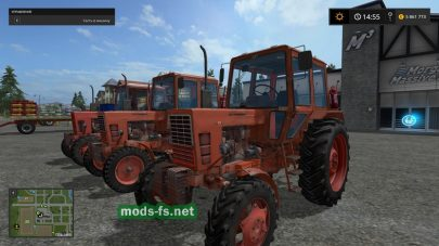 Пак тракторов МТЗ для Farming Simulator 2017