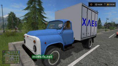 Russian Traffic Pack для Farming Simulator 2017