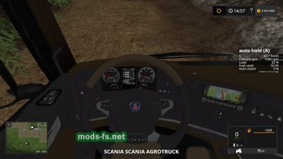Тягач Scania Agro для FS 2017