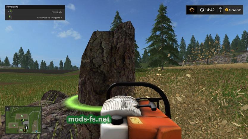 Скачать моды для farming simulator 2018 бензопила
