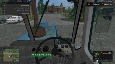 Т-150 Prototypе Farming Simulator 2017