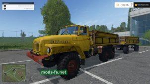 Мод грузовика Урал для FS 2015