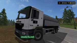 Молоковоз Utility Tanker для Фермер Симулятор 2017